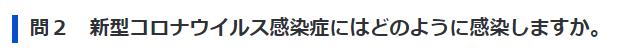 f:id:daipaku:20200421010338p:plain