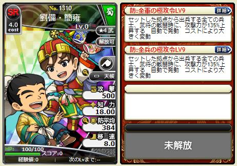f:id:daipaku:20200424004015p:plain
