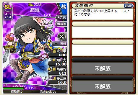 f:id:daipaku:20200424005246p:plain