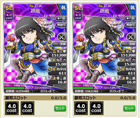 f:id:daipaku:20200424005610p:plain