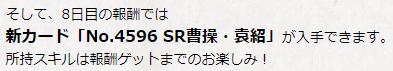 f:id:daipaku:20200424005956p:plain