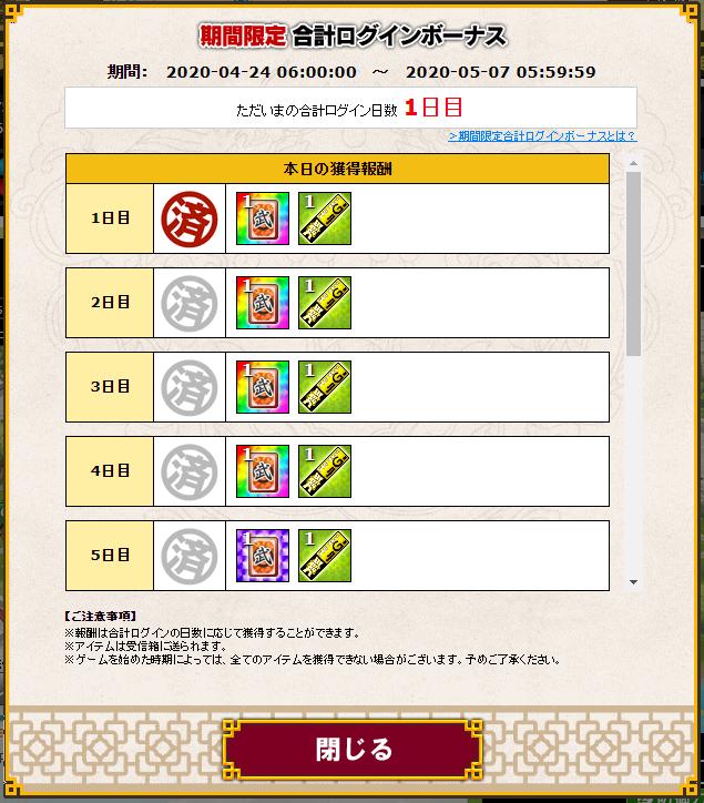 f:id:daipaku:20200424074928p:plain