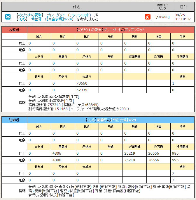 f:id:daipaku:20200425011537p:plain