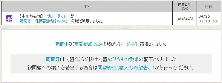 f:id:daipaku:20200425011811p:plain