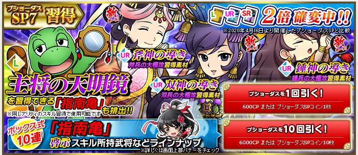 f:id:daipaku:20200426021227p:plain