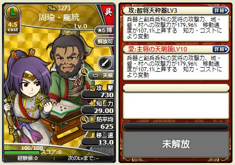 f:id:daipaku:20200426025032p:plain