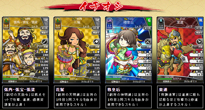 f:id:daipaku:20200426030057p:plain