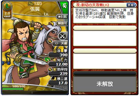 f:id:daipaku:20200426030749p:plain