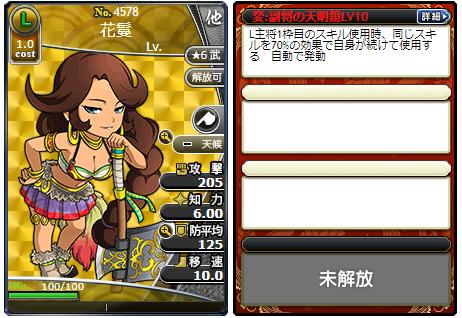 f:id:daipaku:20200426030809p:plain