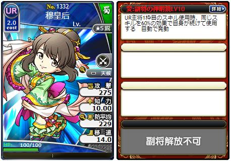 f:id:daipaku:20200426030832p:plain