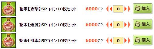 f:id:daipaku:20200426032121p:plain