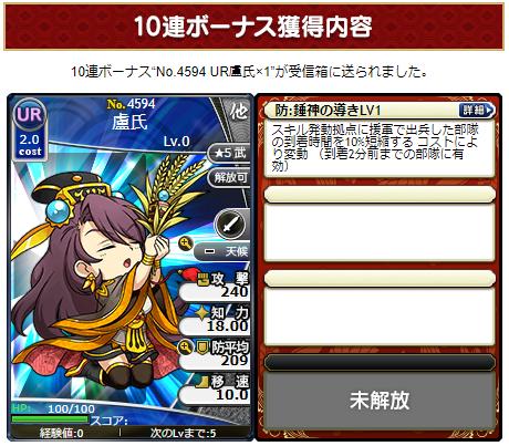 f:id:daipaku:20200426033720p:plain