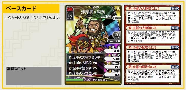 f:id:daipaku:20200426033852p:plain