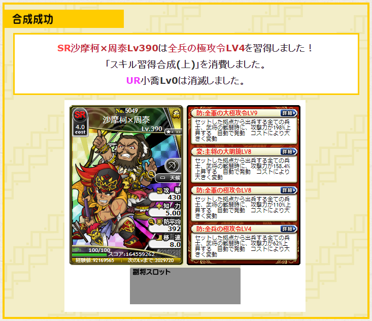 f:id:daipaku:20200426034326p:plain