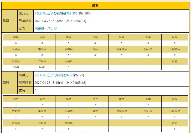 f:id:daipaku:20200427005540p:plain