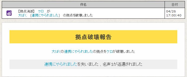 f:id:daipaku:20200427010546p:plain
