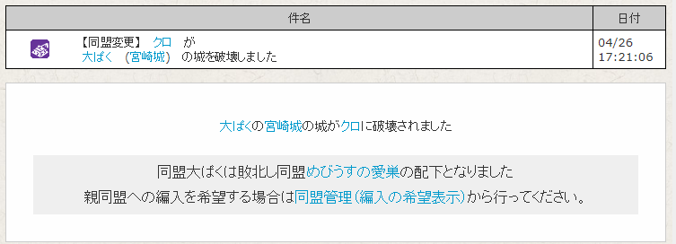 f:id:daipaku:20200427012525p:plain