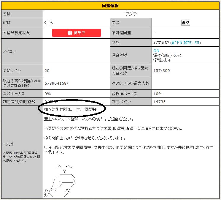 f:id:daipaku:20200427024051p:plain