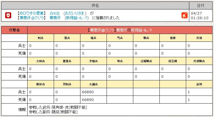 f:id:daipaku:20200427031057p:plain