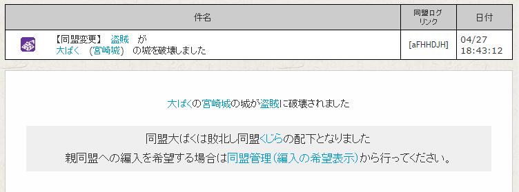f:id:daipaku:20200430042838p:plain