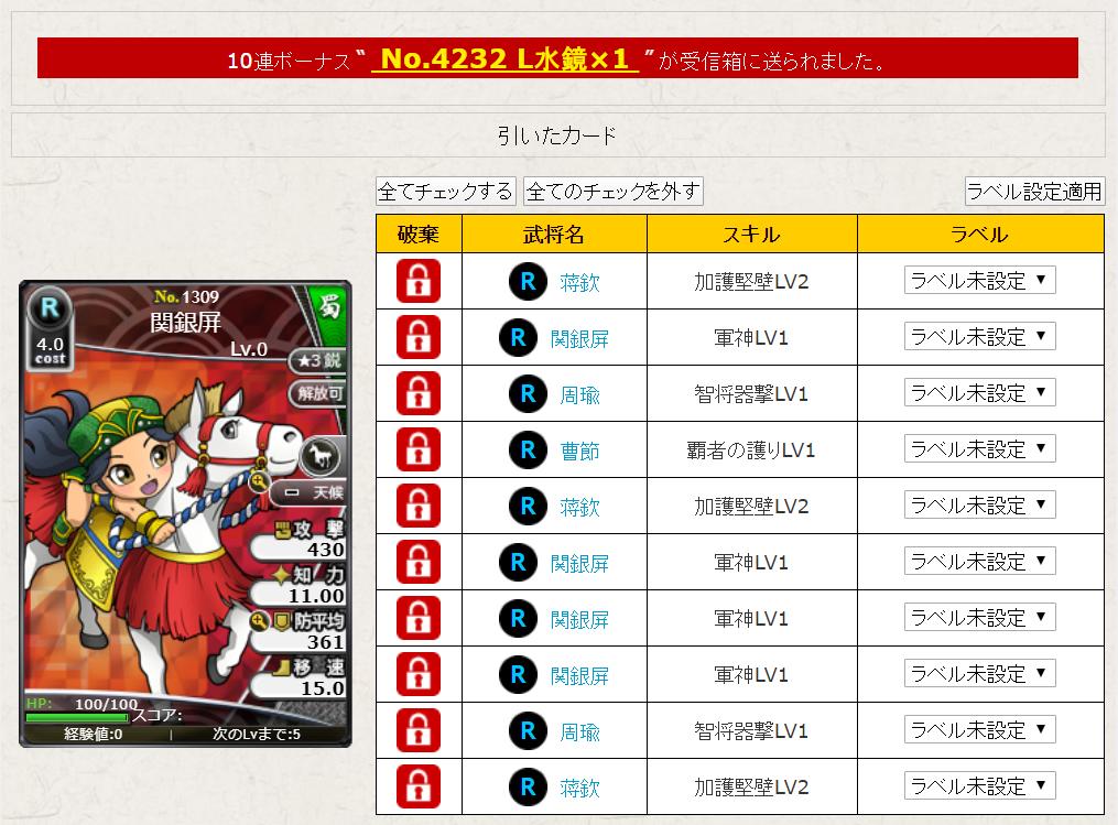 f:id:daipaku:20200430164310p:plain