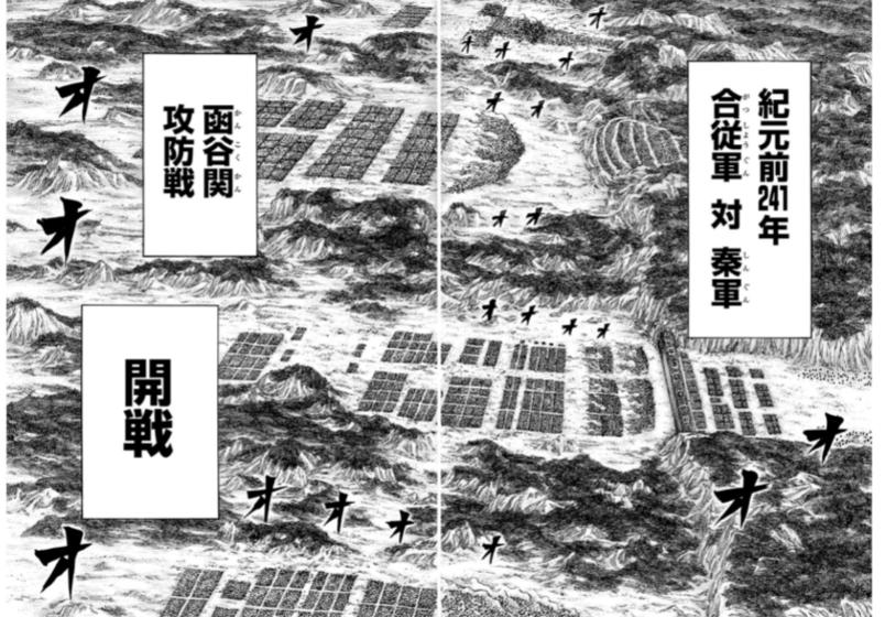 f:id:daipaku:20200430181913p:plain