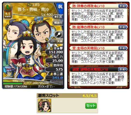 f:id:daipaku:20200430182709p:plain