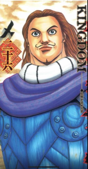 f:id:daipaku:20200430182854p:plain