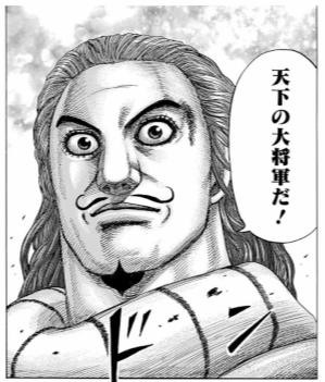 f:id:daipaku:20200501193856p:plain