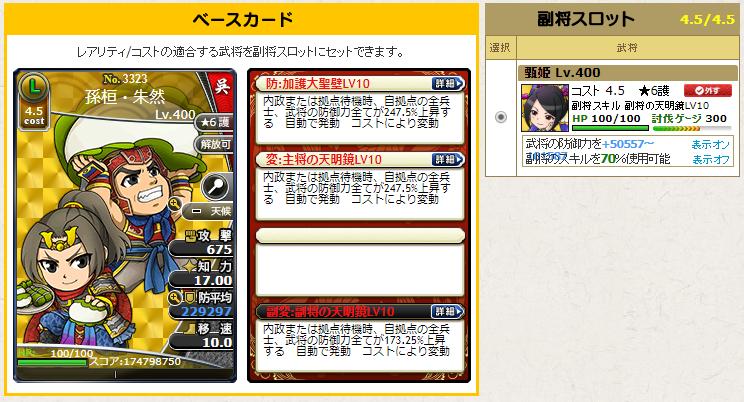 f:id:daipaku:20200503023054p:plain