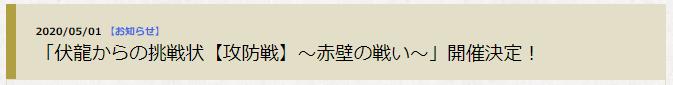 f:id:daipaku:20200508231615p:plain