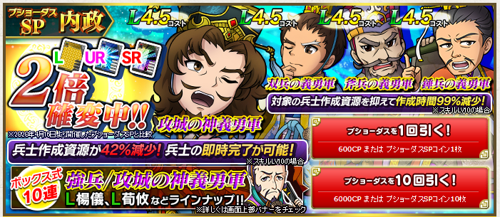 f:id:daipaku:20200509011705p:plain