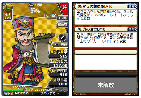 f:id:daipaku:20200509014338p:plain