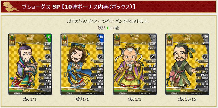 f:id:daipaku:20200509015801p:plain