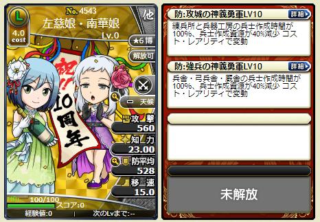 f:id:daipaku:20200509020114p:plain