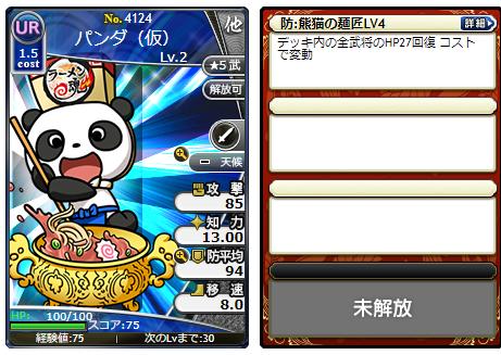 f:id:daipaku:20200512234936p:plain