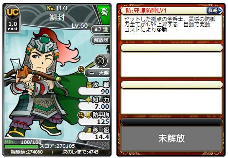 f:id:daipaku:20200512235417p:plain