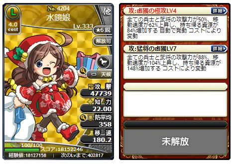 f:id:daipaku:20200512235601p:plain