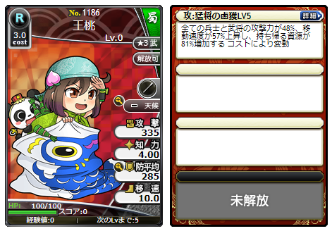 f:id:daipaku:20200512235802p:plain
