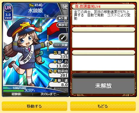f:id:daipaku:20200512235940p:plain