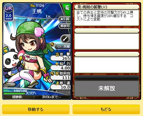 f:id:daipaku:20200513000137p:plain