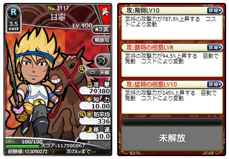 f:id:daipaku:20200513000415p:plain
