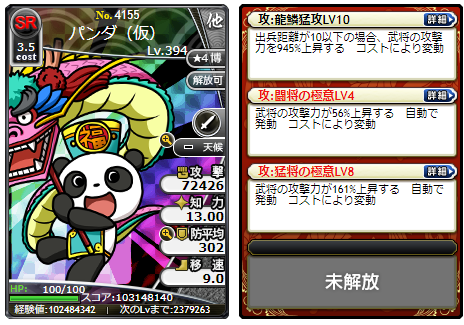 f:id:daipaku:20200513000649p:plain