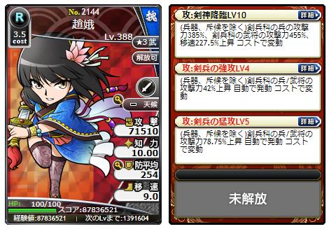 f:id:daipaku:20200513001003p:plain