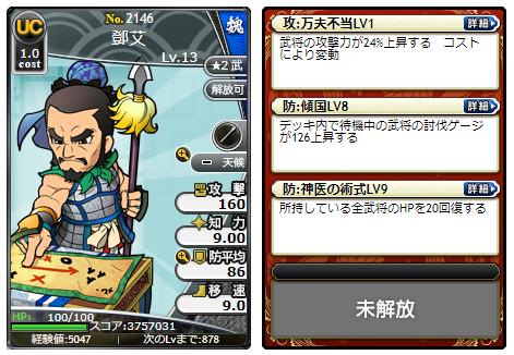 f:id:daipaku:20200513001548p:plain