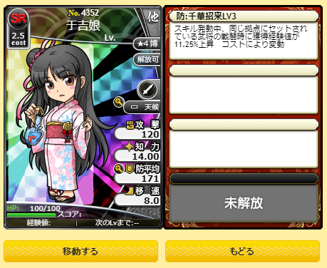 f:id:daipaku:20200513001943p:plain