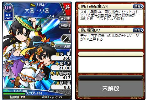 f:id:daipaku:20200513002031p:plain