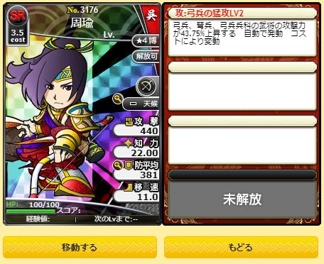 f:id:daipaku:20200513002151p:plain
