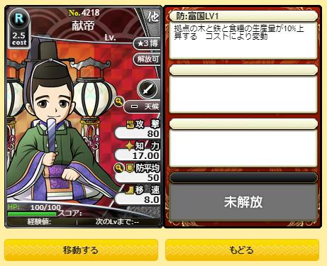 f:id:daipaku:20200513002324p:plain