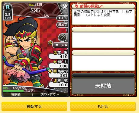 f:id:daipaku:20200513002630p:plain